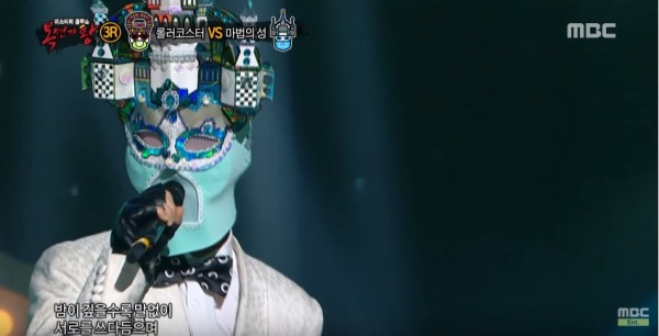 4-25_yesung_masked_singer_2